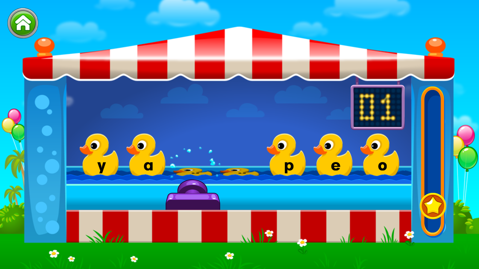 Kids ABC Letter Phonics Screenshot 14