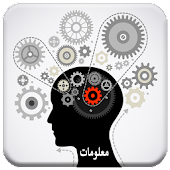 Download شعلة درّب عقلك يومياً ⚙️ APK on PC