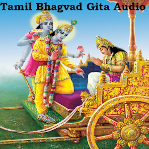 Download Tamil Bhagvad Gita Audio For PC Windows and Mac