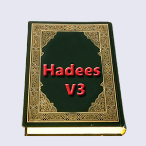 Download Hadees v3 For PC Windows and Mac
