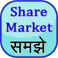 App Share market samjhe APK for Windows Phone