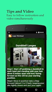 Men's Legs Workout - screenshot