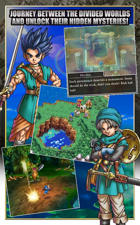 DRAGON QUEST VI Screenshot 6