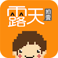 Download 露天拍賣 APK to PC
