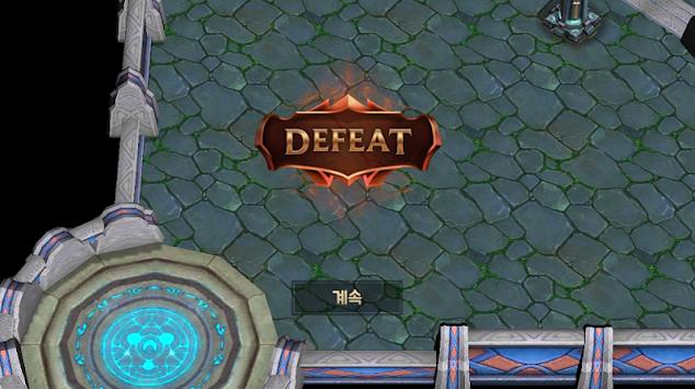 Mobile alpha League apk screenshot