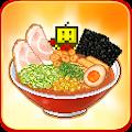 Free Download The Ramen Sensei APK for Samsung