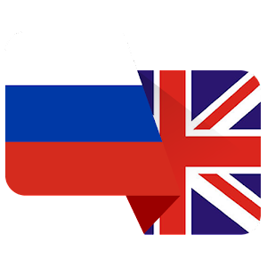 Download Russian English Dictionary For PC Windows and Mac