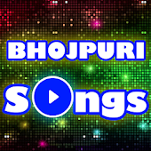 Download Bhojpuri Songs APK on PC