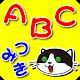 [ Educational ] abc building blocks [ Apufabetto ] Free