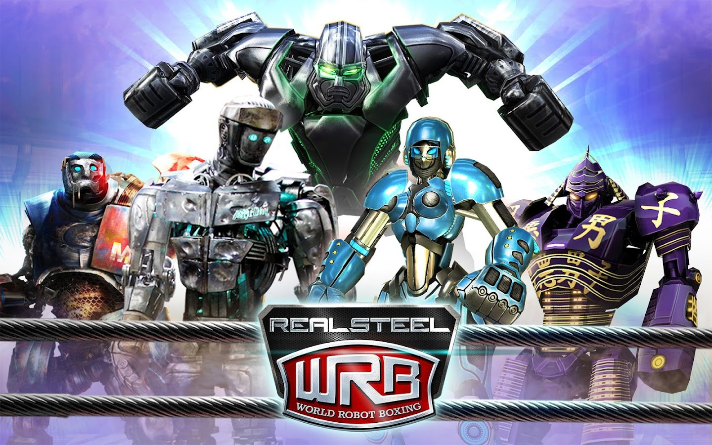Real Steel World Robot Boxing Screenshot 12
