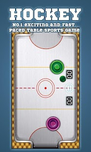 FC 3D Air Hockey 2 Players - screenshot