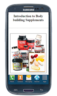 Body Building Supplement Guide - screenshot