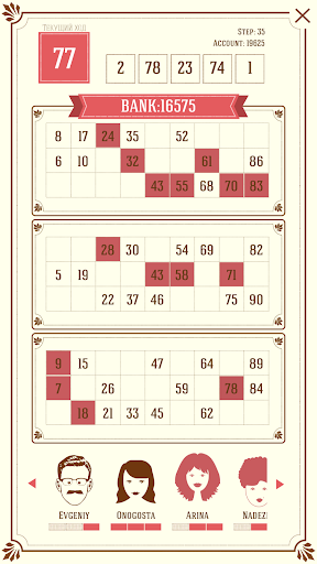 Vintage Loto - screenshot