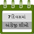 Learn English in Gujarati - Gujarati to English APK for Kindle Fire