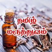 Tamil Maruthuvam APK for Bluestacks