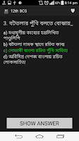 Screenshot of BCS Exam Preparation