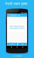 Screenshot of Nepali ukhan Tukka