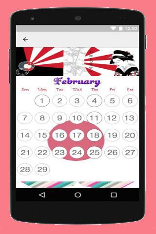 android Japan Calendar 2016 Screenshot 3