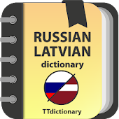 Russian-latvian dictionary