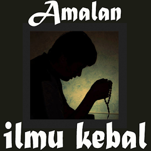 Ilmu Kebal - screenshot