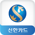 신한카드 APK for Blackberry