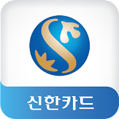 신한카드 APK for Bluestacks