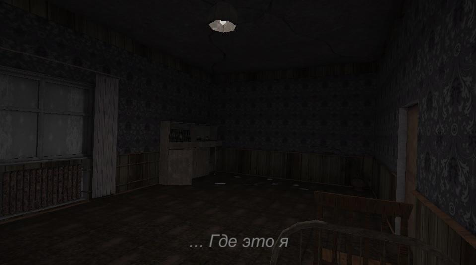 Time of silence Screenshot 1