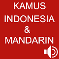 Free Kamus Indonesia Mandarin APK for Windows 8