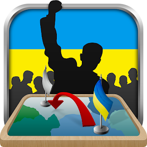 Simulator of Ukraine