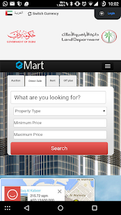 eMart- screenshot thumbnail