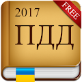 App ПДД Украина 2017 APK for Windows Phone