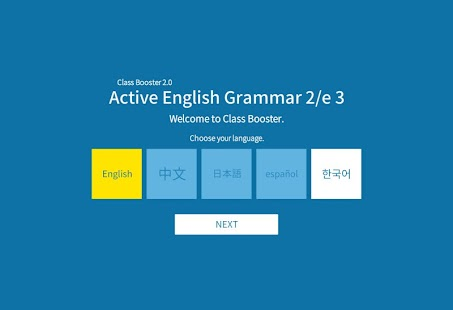 Active English Grammar 2nd 3 - screenshot