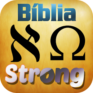 Cover art Strongs Bible in Portuguese