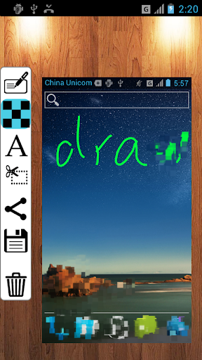 Screenshot screenshot 4