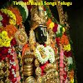 App Tirupati Balaji Songs Telugu Videos APK for Kindle