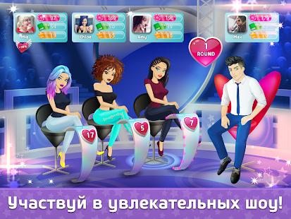 Game Флирт Сити APK for Windows Phone