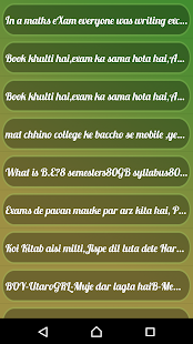 Student And Exam Sms - screenshot