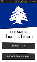 Screenshot of Lebanese Traffic Ticket +Fines