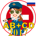 App Билеты ПДД 2017 РФ APK for Windows Phone