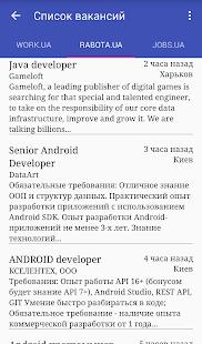 App Вакансии в Украине APK for Kindle