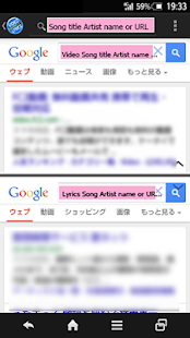 Video Lyrics Search Play Share - screenshot