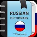 Free Explanatory Dictionary of Russian language APK for Windows 8