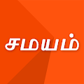 App Tamil News India - Samayam APK for Kindle