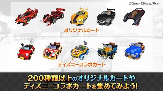 カートバトル(Kart Battle) 이미지[4]