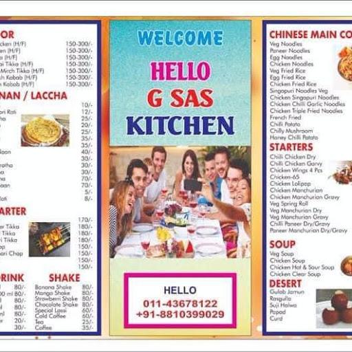Hello G Sas Kitchen, Paharganj, Paharganj logo