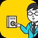 なんでもセールスマン 訪問販売シミュレーションゲーム - Androidアプリ