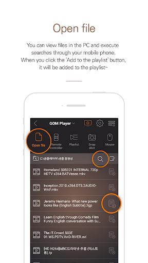 GOM Remote - Remote Controller screenshot 4
