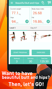 Beautiful butt and hips Fitness app screenshot 1 for Android
