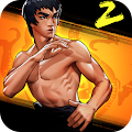 Fighting King 2: Kungfu Legend APK for Bluestacks