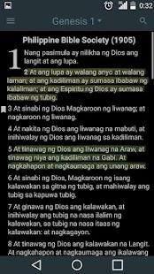 Ang dating biblia awit 925 8